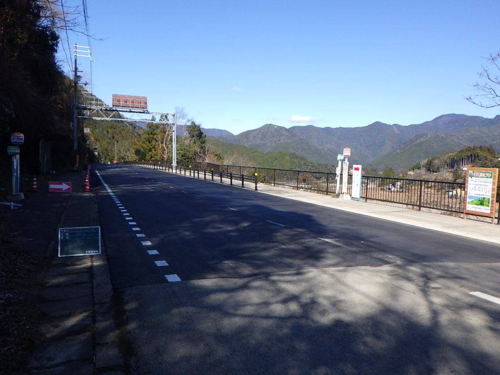 国道168号交付金道路保全工事